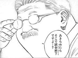 Anzaisensei_2